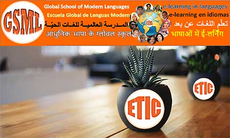 Global School of Modern Languages